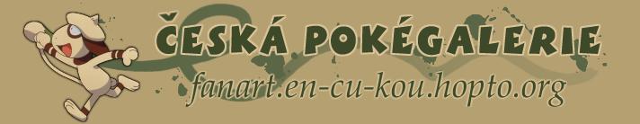 Sibork: Gengar  utočí