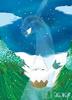 Nia Wolf: Yukikaburi card