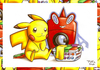 Marichu: Waashing machineeee